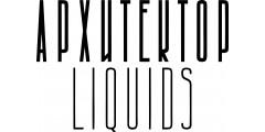 Архитектор Liquids